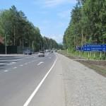 Соузгинский (новый Айский) мост
