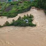 уровень воды во время потопа в районе острова патнос на алтае 2014 фото