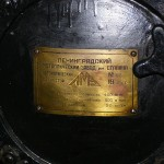 Турбинные агрегаты